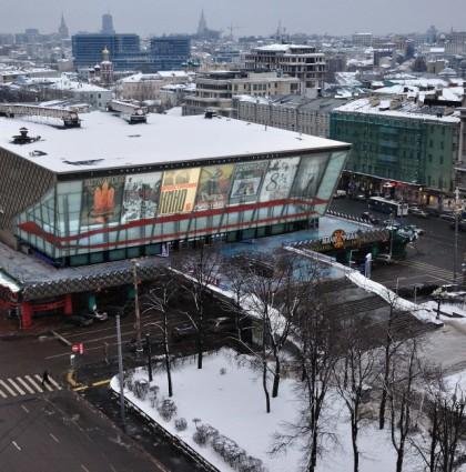 Cinema, Moscow (RUS)